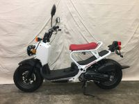 2017 Honda Ruckus 250 - 500cc Scooters Aurora, IL