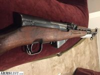 For Sale/Trade: Type 56 Chinese SKS with sling