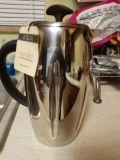 STARBUCKS BARISTA 8-CUP THERMAL COFFEE PRESS