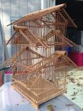 Bird cage for finch