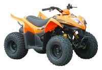 2016 Kymco Mongoose 70S Kids ATVs West Bridgewater, MA