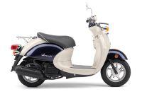 2017 Yamaha Vino Classic 250 - 500cc Scooters Gulfport, MS