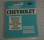 Sell 1974 SERVICE MANUAL CHEVY CORVETTE NOVA CHEVELLE CAMARO MONTE CARLO NEW motorcycle in Justice, Illinois, United States, for US $34.95