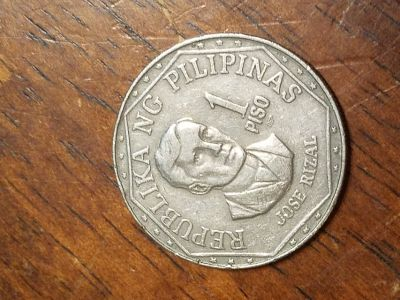 1982 Philipinas 1 Peso Philipines Collectible Coin Foreign Money Currency
