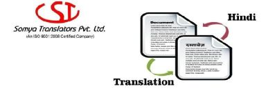 Hindi Translation services at a reasonable cost in Delhi India