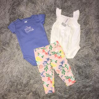 New with tags Carters outfit