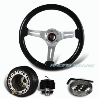 Sell For Honda 6 Hole Bolt 345mm Black Wood Grain Deep Dish Steering Wheel + Hub Kit motorcycle in Walnut, California, United States