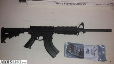 Ar 15 Sporting Goods For Sale In East Akron Oh Clazorg