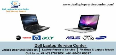 Dell Service center in Lucknow, Laptop parts