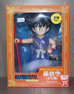8 Gigantic Series Kid Goku X-plus Dragon Ball Figure Rare big large statue 1/4 scale