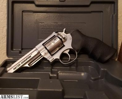 For Sale/Trade: Ruger GP Match Champion