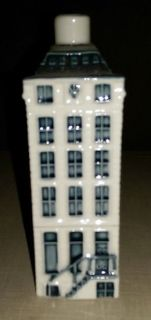 KLM Miniature House Awards No. 57