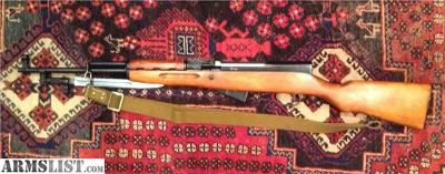 For Sale: 1953 IZHEVSK SKS RUSSIAN AS ISSUED