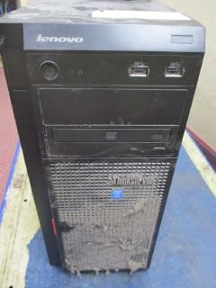 Lenovo ThinkServer Package w/ NAS & Switch RTR#7063597-01