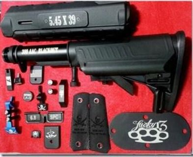 AR 15 laser engraved parts takedown pins magazine button trigger guards