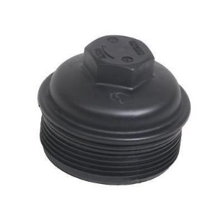 Sell Dorman/Help 917-003 Engine Oil Filter Cover motorcycle in Tallmadge, Ohio, US, for US $9.97