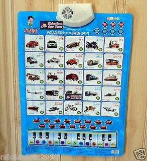 children's early education audible sound charts --know transportation with piano