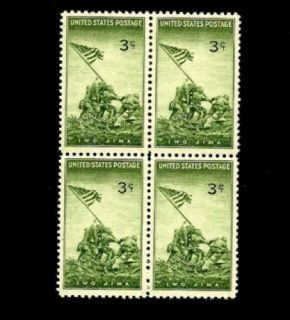 "Extremely Rare! ""WWII IWO JIMA"" Stamps, Block of 4 Stamps"
