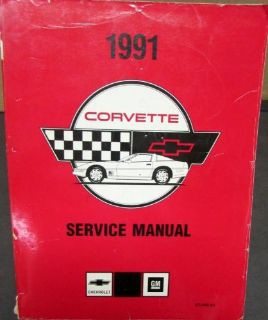 Purchase Original 1991 Chevrolet Corvette Service Manual With 2 Supplements L98 LT5 ZR-1 motorcycle in Holts Summit, Missouri, United States, for US $119.91