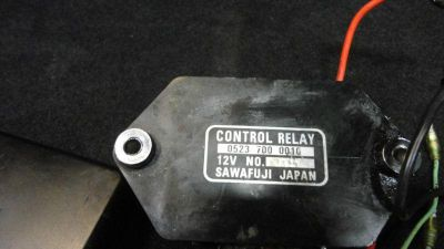 Buy YAMAHA CONTROL RELAY ASSEMBLY #6G5-81950-01-00 V4 115 / 130 hp OUTBOARD MOTOR motorcycle in Gulfport, Mississippi, US, for US $44.99