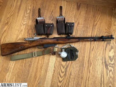 For Sale: Mosin Nagant M44