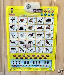 children's early education audible sound charts --know animals with piano