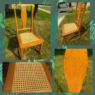Smaller Wood Rocker