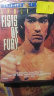New DVD - FIST OF FURY - SEALED