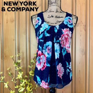 New york & co. Tank top