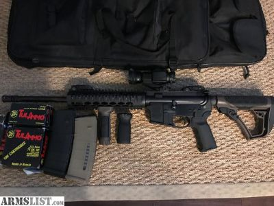 For Sale: Smith and Wesson M&P Sport 2