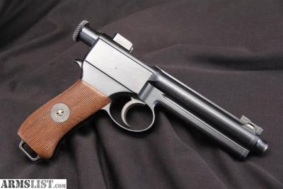 Want To Buy: Roth Steyr 1907/Steyr-Hahn M1912