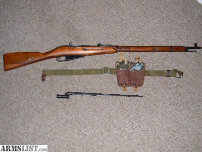 For Sale: Tula M91/30