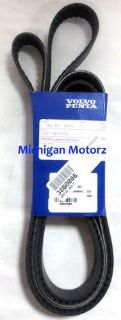 Sell Volvo Penta Alternator/Water Pump Serpentine Belt - 4.3L, 5.0L, 5.7L - 3860086 motorcycle in Madison Heights, Michigan, United States, for US $52.00