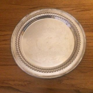 """Silver Plated 12"""" Serving Tray #170 Vintage William Rogers"""