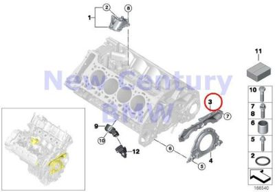 Buy BMW Genuine Engine Block Mounting Parts Rear End Cover E70 E70N E71 E72 F01 F01N motorcycle in Alhambra, California, United States, for US $72.72