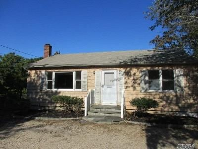 2 Bed 1 Bath Foreclosure Property in Hampton Bays, NY 11946 - North Highway