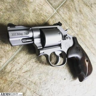 """For Sale: S&W M686 7X 2.5"""""""