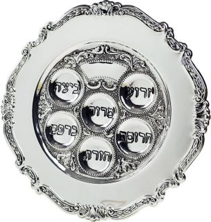 PASSOVER CLASSIC SILVER SEDER PLATE