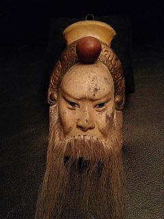 Old Chinese Clay Mask