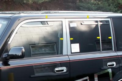 Sell SAA WP24180 04-06 Scion xB Window Package Van Chrome Trim 12 Pcs motorcycle in Westford, Massachusetts, US, for US $138.00