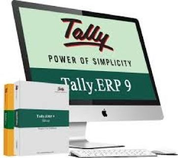 TALLY ERP 9 ACCOUNTING SOFTWARE 2018 - NDS RAK