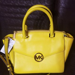 Large Michael Kors Hudson Vintage Citrus Bag