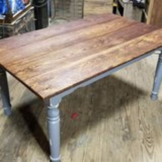 farm table reduced!