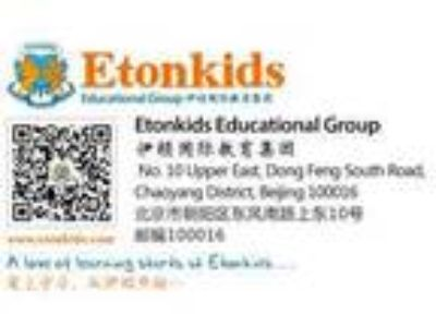 China ESL Teachers Native and Non Native with degree from Native Countr
