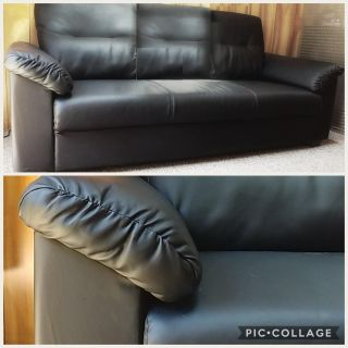 IKEA Black Faux Leather Couch 7'