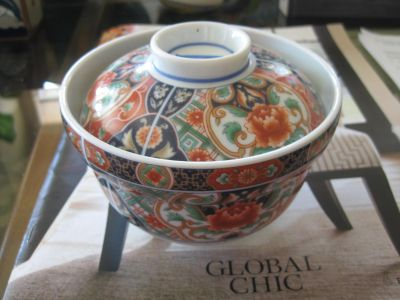 Small Asian Bowl with Lid