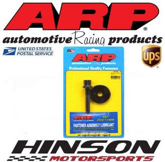 Purchase ARP 134-2501 Small Block Chevy Harmonic Balancer Bolt SBC motorcycle in Birmingham, Alabama, US, for US $26.59