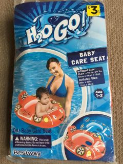 New baby water seat