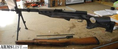 For Sale: SKS Yugo