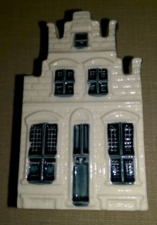 KLM Miniature House Awards No. 76
